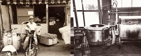 勝川ランドリーの創業期